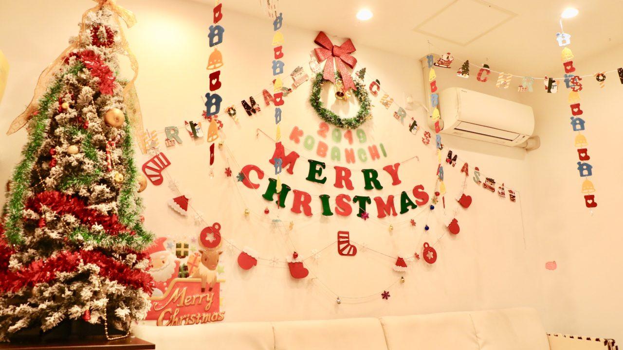 クリスマス装飾2019